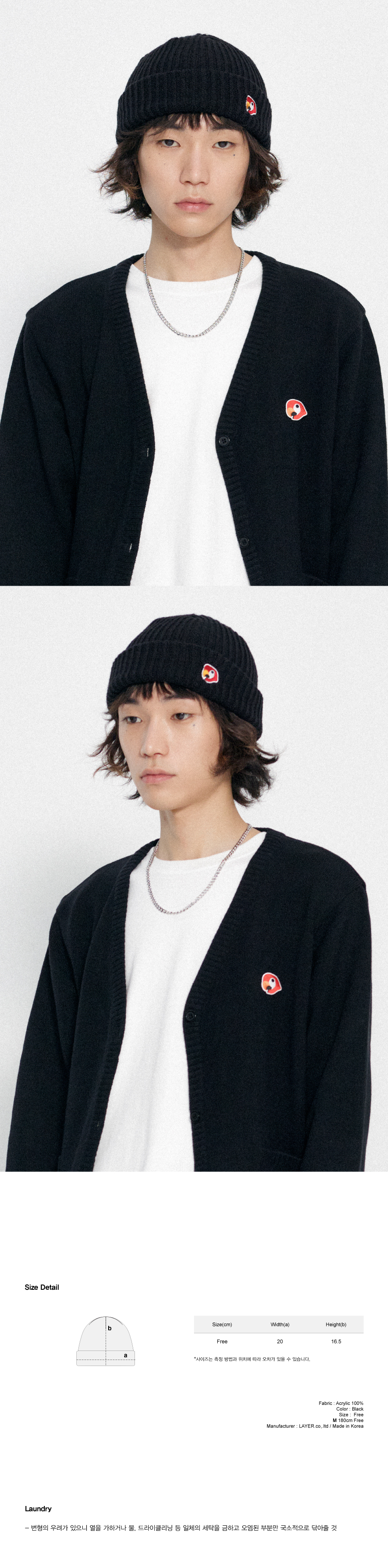 칸코(KANCO) KANCO LOGO SHORT BEANIE black