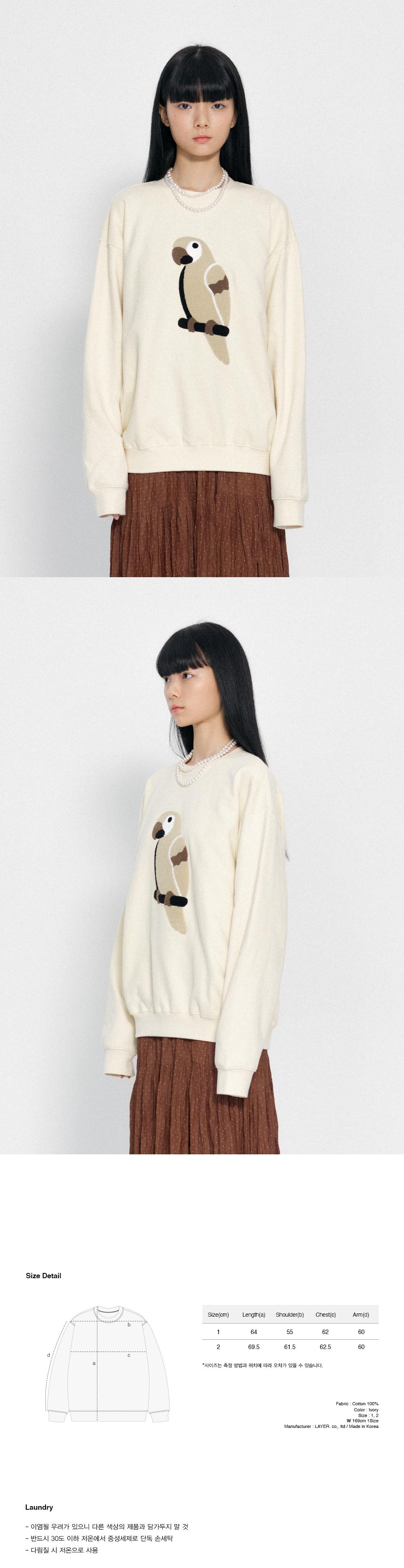 칸코(KANCO) KANCO FULL LOGO SWEATSHIRT ivory